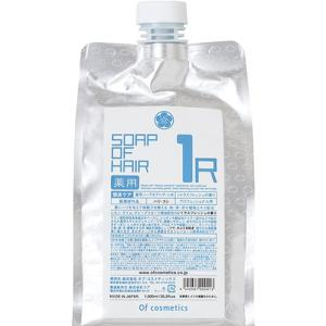 オブ・コスメティックス 薬用ソープオブヘア 1-R(エコサイズ シトラスフレッシュの香り) シャンプ...