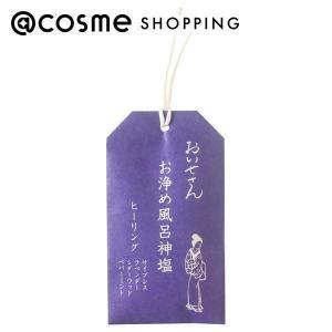 おいせさん/お浄め風呂神塩 バス用ソルト(ヒーリング) バスソルト|cosmecom