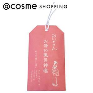 おいせさん/お浄め風呂神塩 バス用ソルト(リラクゼーション) バスソルト|cosmecom