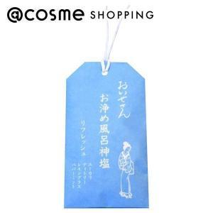 おいせさん/お浄め風呂神塩 バス用ソルト(リフレッシュ)|cosmecom