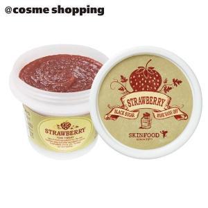 ブラックシュガーとラズベリーの種といちごの種から抽出したオイルを配合し、 肌に負担をかけずに角質ケア...