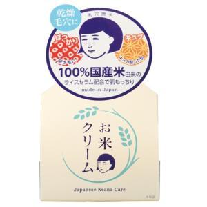 毛穴撫子/お米のクリーム フェイスクリーム|cosmecom