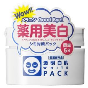 透明白肌(トウメイシロハダ)/薬用ホワイトパックN