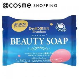 シャボン玉石けん/化粧石けん ビューティーソープ 洗顔料