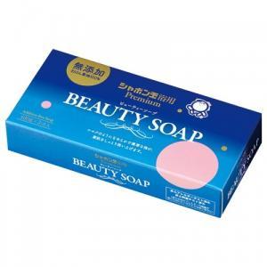 シャボン玉石けん/化粧石けん ビューティーソープ(3個入り) 洗顔料