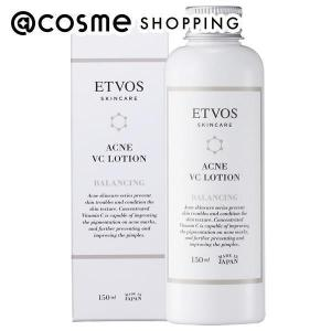 エトヴォス/セラミドスキンケア 薬用アクネVCローション 化粧水 @コスメ アットコスメ 口コミ クチコミ ランキング 通販 化粧品