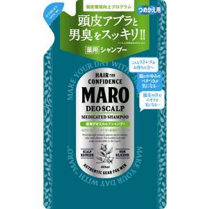MARO(マーロ)/MARO 薬用デオスカルプシャンプー詰替え シャンプー
