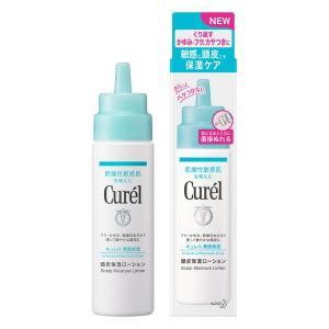 潤い成分『潤浸保湿セラミド機能成分』配合。フケ・かゆみをおさえて、潤って健やかな頭皮に保ちます。  ...