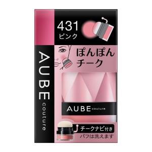 オーブクチュール/ぽんぽんチーク(431ピンク) 花王 AUBE couture オーブ チーク|cosmecom