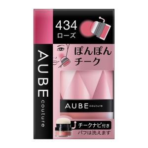 オーブクチュール/ぽんぽんチーク(434ローズ) 花王 AUBE couture オーブ チーク|cosmecom