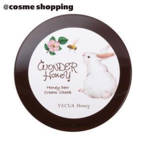 ベキュアハニー/ワンダーハニー 蜜頬白うさぎチーク(柔肌色)|cosmecom