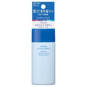 アクアレーベル/パーフェクトプロテクトミルクUV(ローズミストのほのかな香り)|cosmecom