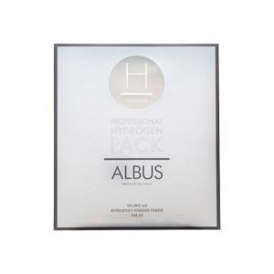 水橋保寿堂製薬/プロフェッショナル水素パック アルバス
