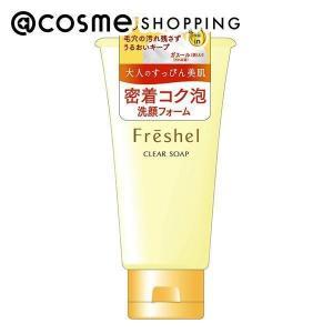 フレッシェル/クリアソープN 洗顔料 cosmecom