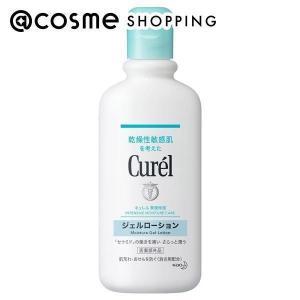 キュレル/ジェルローション 化粧水の関連商品10