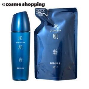 米肌(MAIHADA)/肌潤化粧水+詰め替えセット 120ml+110ml KOSE コーセー 化粧水 つめかえ セット cosmecom