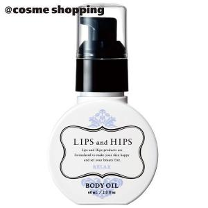 LIPS and HIPS (リップス アンドヒップス)/BODY OIL RELAX|cosmecom