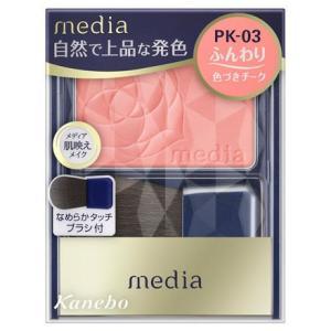 メディア/ブライトアップチークN(PK−03) チーク|cosmecom