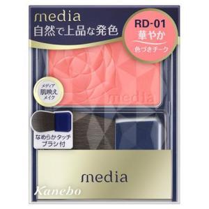 メディア/ブライトアップチークN(RD−01) チーク|cosmecom