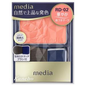 メディア/ブライトアップチークN(RD−02) チーク|cosmecom