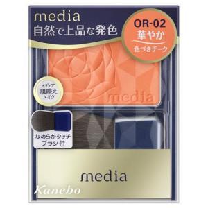 メディア/ブライトアップチークN(OR−02) チーク|cosmecom