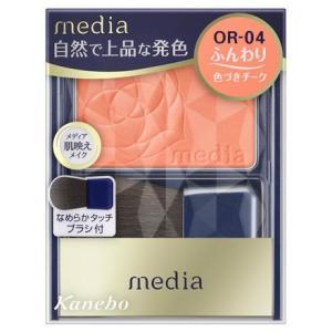メディア/ブライトアップチークN(OR−04) チーク|cosmecom
