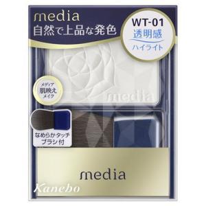 メディア/ブライトアップチークN(WT−01) チーク|cosmecom