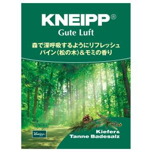 KNEIPP(クナイプ)/グーテルフト バスソルト パイン(松の木)&モミの香り バスソルト|cosmecom
