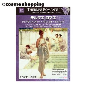 THERMAE ROMANAE (テルマエ ロマエ)/Cervia Sweet Bath Salt Lavender 入浴剤|cosmecom