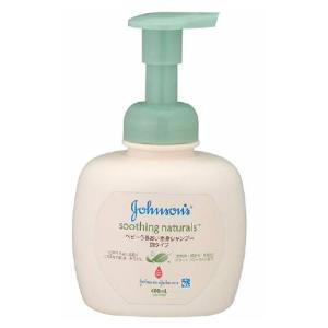 乾燥しがちな赤ちゃんの肌に必要なうるおいを保ちながら、しっとり洗い上げ、一日中うるおい感ある肌に整え...