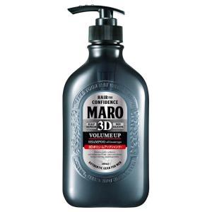 MARO(マーロ)/3DボリュームアップシャンプーEX...