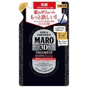 MARO(マーロ)/3DボリュームアップシャンプーEX(詰替...