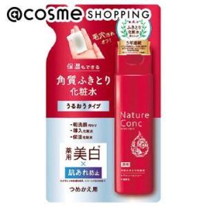 ナリスアップ/ネイチャーコンク 薬用クリアローション(詰め替え用) 化粧水