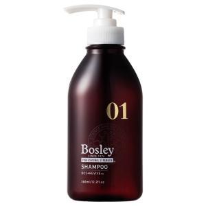 Bosley/プロフェッショナルシャンプー cosmecom