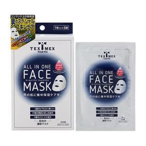 テックスメックス/オールインワンフェイスマスク