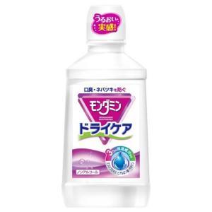 モンダミン/モンダミン  ドライケア マウスウォッシュ・スプレー cosmecom