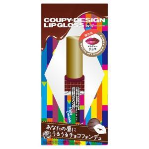 デコラガール/クーピー柄リップグロス(メルティ―チョコ)|cosmecom