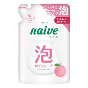 ナイーブ/泡で出てくるボディソープ(桃の葉エキス配合)(詰替用 ) ボディソープ