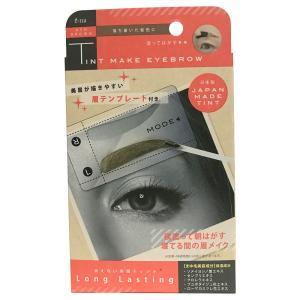 e-na/ティントメイクアイブロー (眉テンプ...の関連商品3