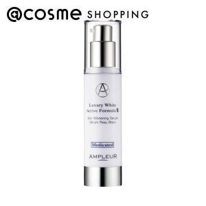 アンプルール/ラグジュアリーホワイト 薬用アクティブフォーミュラ II 美容液|cosmecom