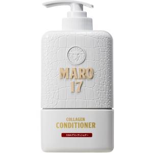 MARO(マーロ)/MARO17 コラーゲン スカルプ コンディショナー コンディショナー