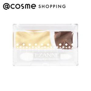 セザンヌ/グロスアップアイシャドウ(01) CEZANNE|cosmecom