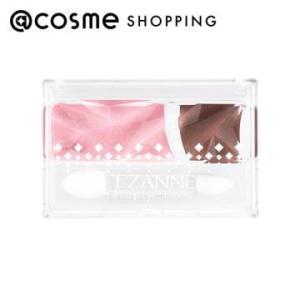 セザンヌ/グロスアップアイシャドウ(02) CEZANNE|cosmecom