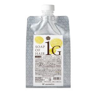 オブ・コスメティックス ソープ オブ ヘア・1-G(エコサイズ グレープフルーツの香り) シャンプー
