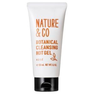 Nature & Co/ボタニカル クレンジング ホット ジェル(深呼吸したくなるリラックスハーバルグリーンの香り)|cosmecom