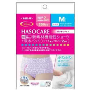 ハッソー(HASOCARE)/新素材機能性ショーツ+吸水パッド(女性用)|cosmecom