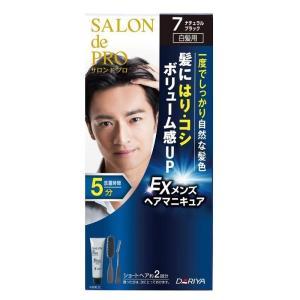 1回でしっかり白髪を染めて、染毛後の髪にボリューム感を与えるヘアマニキュア。  容量:ヘアマニキュア...