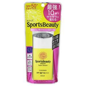スポーツビューティ/UVウェア (スーパースムース)(シトラスグリーンの香り) 日焼け止め|cosmecom