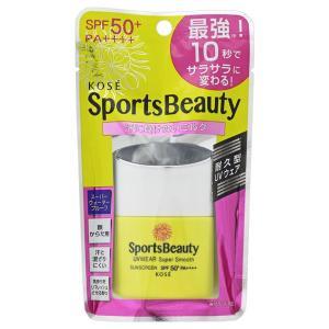 スポーツビューティ/UVウェア (スーパースムース)(シトラスグリーンの香り)KOSE コーセー|cosmecom
