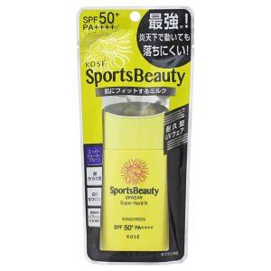 スポーツビューティ/UVウェア (スーパーハード) N(シトラスグリーンの香り) 日焼け止め|cosmecom